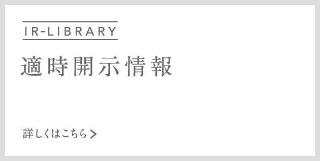 library06